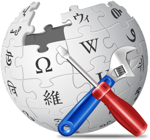 File:Wikipedia-Crystal clear-advancedsetting.png
